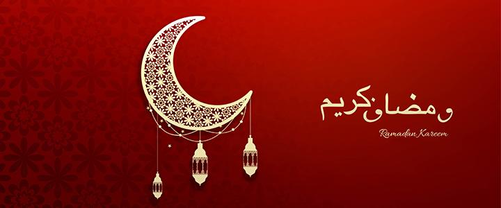 ramadan2021.jpg
